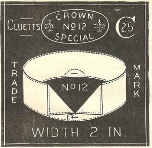 Antique Graphics Wednesday – 1888 Advertisements